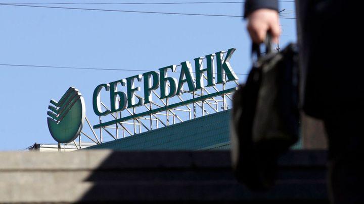Největší ruské bance Sberbank rostl zisk, čekala ale víc