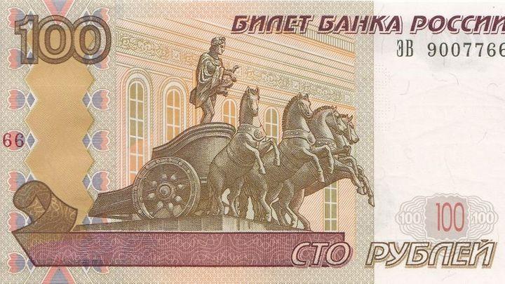 Ruská centrální banka nečekaně výrazně zvýšila úrok