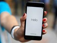 Datová revoluce? O2 láká na levnější internet v mobilu, má to ale háček