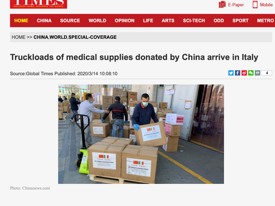 Chinese medical aid shipment arrived in Italy, according to media reports.
