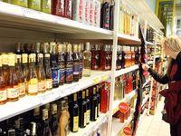 Praha zvažuje zákaz nočního prodeje alkoholu ve večerkách. V centru se nedá bydlet, stěžuje si radní