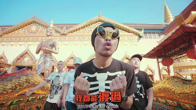 Namewee – Oh My God!