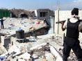 Zemětřesení na Haiti 2010