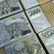 Každý Čech dluží 159 tisíc korun. Státní dluh loni stoupl o devět miliard