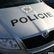 Novorozence, kterého našli mrtvého v třídírně plastů, někdo zavraždil. Policie žádá o pomoc