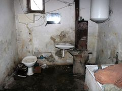 This is supposed to be a bathroom of the Žiga family that was evicted from the town of Vsetín