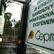 Policie zasahovala ve skladech Čepra, kvůli krádežím pohonných hmot zadržela až desítky lidí