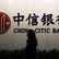 Čínská Citic Group může vstoupit do CEFC Group Europe, rozhodl ÚOHS