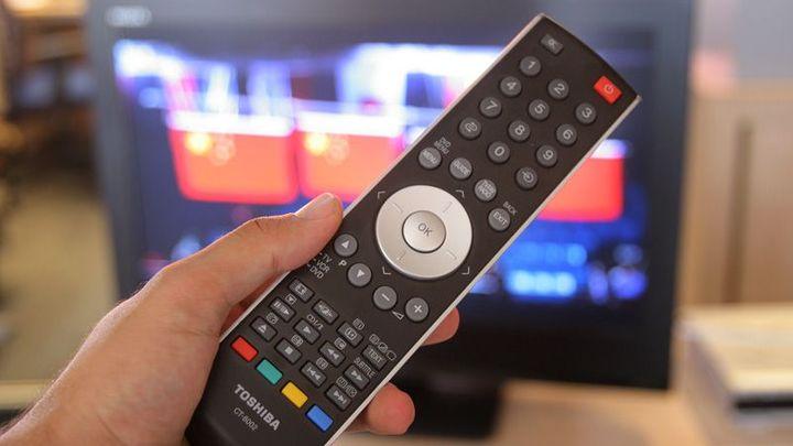 Metropol TV končí, Mladé frontě se nevyplatila