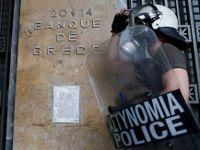 Řecko živě: Banky zřejmě neotevřou, novinám dochází papír
