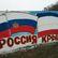 Živě: Brusel uvalil další sankce na Krym, Moskva protestuje