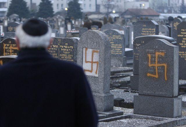 Výsledek obrázku pro francie židé