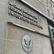 USA soudí námořníka, který prodával tajná data o ponorkách. Schovával je do sendviče
