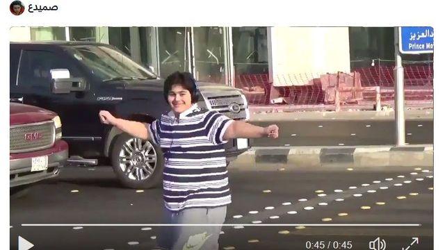 Zatknutie videa