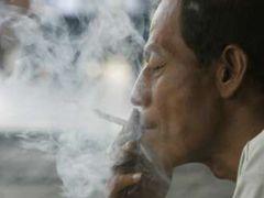 Pouliční kouření videa