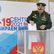 Ruské parlamentní volby vyhrává Jednotné Rusko, komunisté jsou zatím druzí