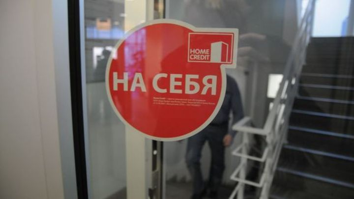 Home Credit loni kvůli Rusku spadl do ztráty 1,64 miliardy