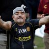 FILE PHOTO: Argentinian soccer legend Diego Armando Maradona reacts to fans during his first training session as coach of Dorados at the Banorte stadium in Culiacan, in the Mexican state of Sinaloa