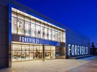 Do Česka míří americký módní řetězec Forever 21, láká na dostupné ceny