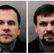 Vrbětické akce se účastnilo nejméně šest agentů GRU. Velitel kvůli ní odjel z Ruska