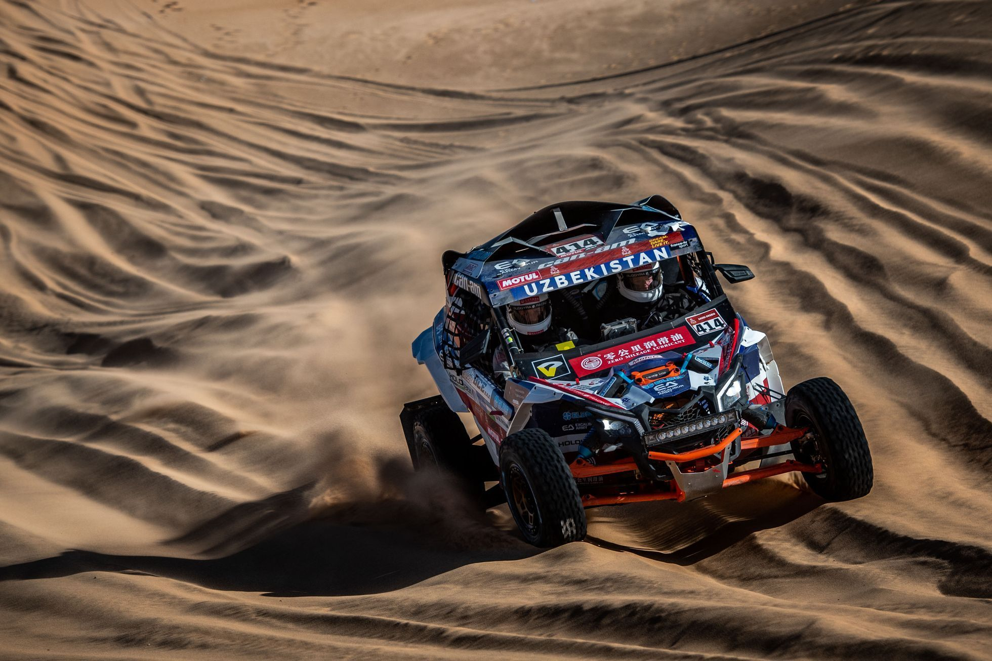 Rallye Dakar 2020, 8. etapa: Josef Macháček, Can-Am