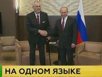 Zeman je darebák, hřímal vruské televizi novinář z Kyjeva. Český prezident měl ale v Rusku ohlas