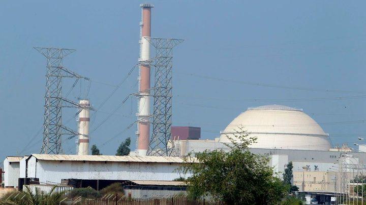 Češi zablokovali Íránu nákup technologií pro jaderný program