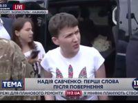 Živě: Savčenková jede za Porošenkem. Žádám o odpuštění matky, jejichž děti se nevrátily, řekla
