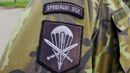 Identita všech mužů sloužících v elitní jednotce je utajovaná.