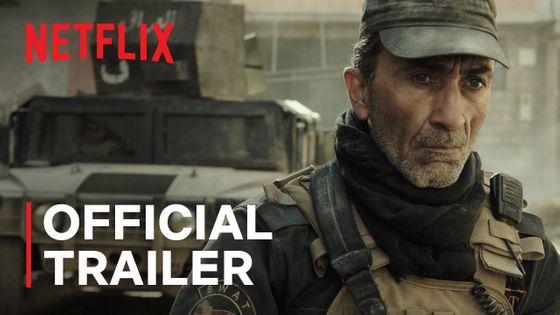 Majora Džasema, velitele policejní jednotky SWAT, hraje irácký herec Suhail Dabbach.