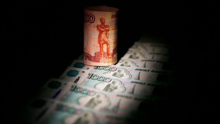 Problémovou banku zachrání před krachem miliardy rublů