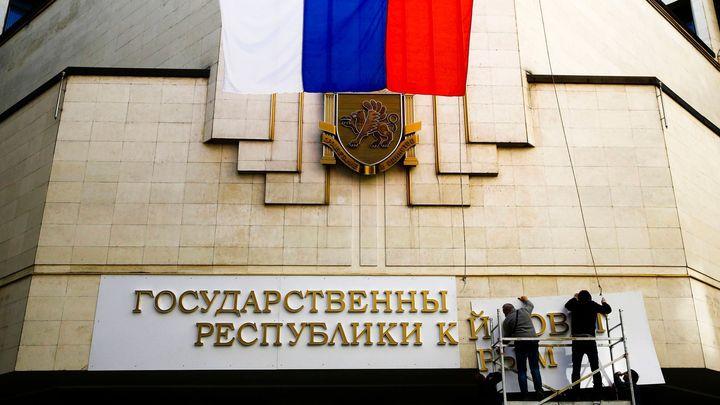 Rusko uzavřelo na Krymu čtyři ukrajinské banky