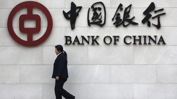 Bank of China otevře pobočku v ČR nejpozději letos v září